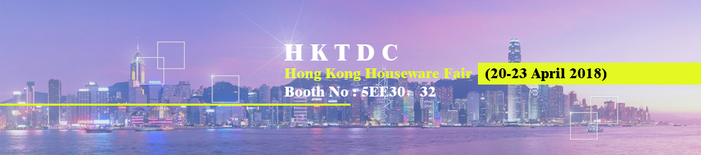 HKTDC Hong-Kong-Houseware-Fair.jpg
