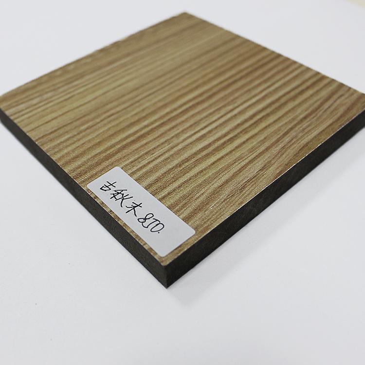 compact density board.jpg