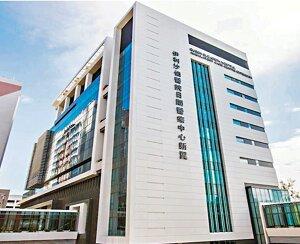 Elizabeth Hospital, Hongkong