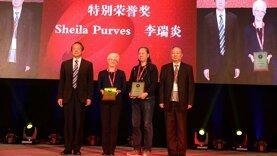 Hong Kong Rehabilitation Academic Association
